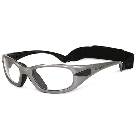 progear prescription sport glasses